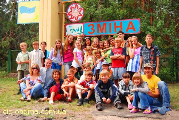 Поселок Клавдиево лагерь Смена фото. Детский лагерь Смена под Киевом описание. Отзывы о лагере Смена Клавдиево. Детский летний лагерь Смена