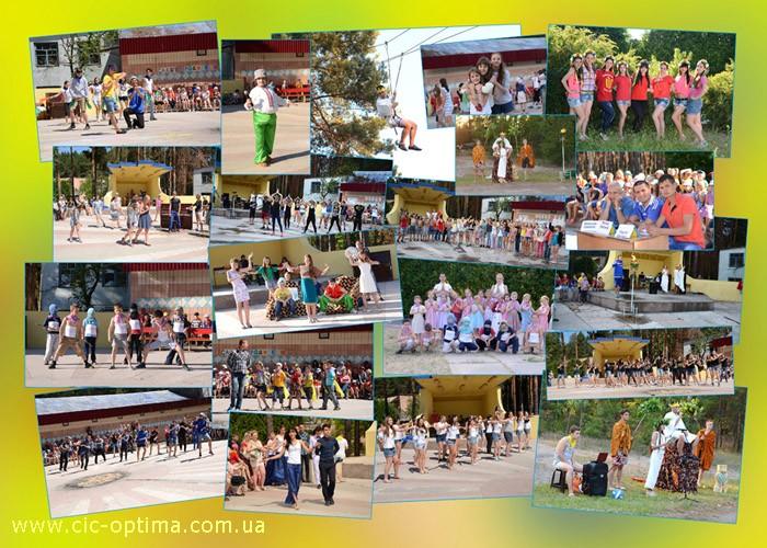 Детский центр Смена Клавдиево. Развлекательный лагерь Смена в пос.Клавдиево. Летний лагерь Смена отзывы