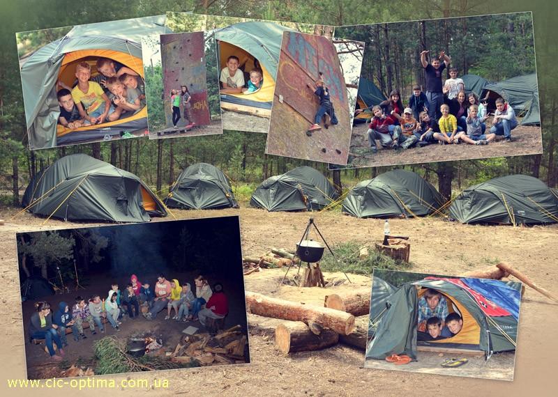 Описание туристического лагеря Смена. Купить путевку в палаточный лагерь Смена. Палаточный городок под Киевом. Детский туристический лагерь Смена в Клавдиево